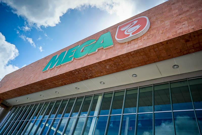 MEGA store in Cozumel